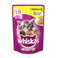 Вискас для котят в ассортименте 85-100гр