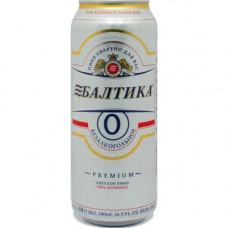 Пиво Балтика 0 0,5 ж/б