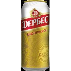Пиво Дербес Классическое 0,5 ж/б