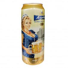 Пиво Жигулевское Фирменное Живое 0,5 ж/б