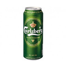 Пиво Карлсберг светлое 0,5 ж/б