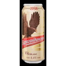 Пиво Карагандинское Светлое 0,5 жб