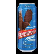 Пиво Карагандинское Крепкое 0,5 жб