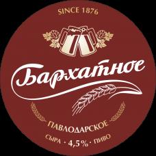 Пиво Павлодарское бархатное бутылочное 0.5л