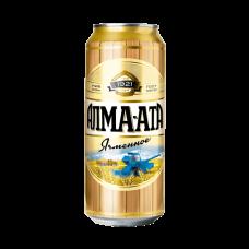 Пиво Алма-Ата Ячменное 0,5 ж/б