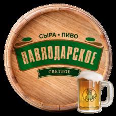 Пиво Павлодарское светлое