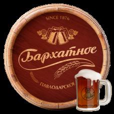 Пиво Павлодарское бархатное