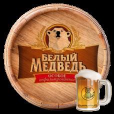 Пиво Белый медведь нефильтрованное