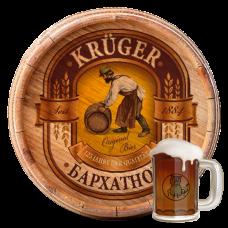 Пиво Крюгер Бархатное