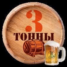 Пиво Три Тонны