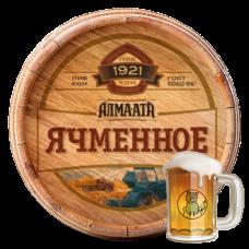 Пиво Алма-Ата Ячменное