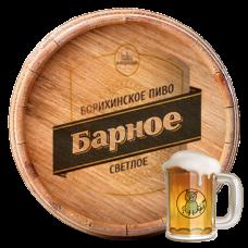 Пиво Томское барное