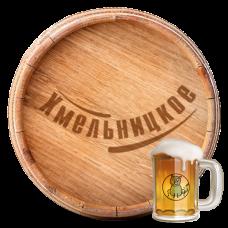 Пиво Хмельницкое