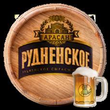 Пиво Рудненское