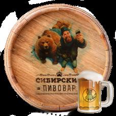 Пиво Сибирский пивовар