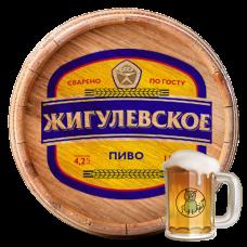 Пиво Жигули Томск Гост