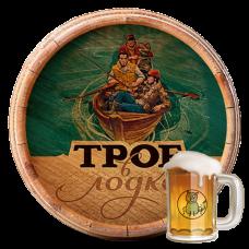 Пиво Трое в лодке
