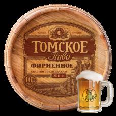 Пиво Томское Фирменное