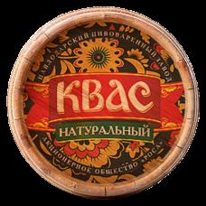 Квас Павлодарский