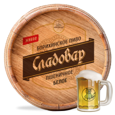 Пиво Борихинский Сладовар