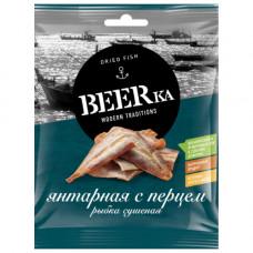 BEERka Янтар. Рыб.перч 25г