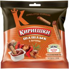 Сухарики Кириешки ржаные в ассортименте 60г + соус