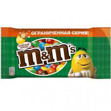 Драже MMS с соленым арахисом и молочным шоколадом 45 г