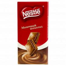 Шоколад Nestle Молочный шоколад 100гр
