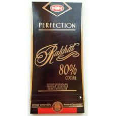 Темный шоколад Рахат 80 проц